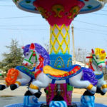 Kids Carousel for Sale